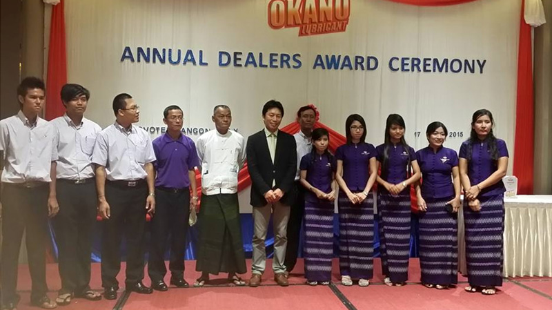 第一回 annual dealers award in NOVOTEL